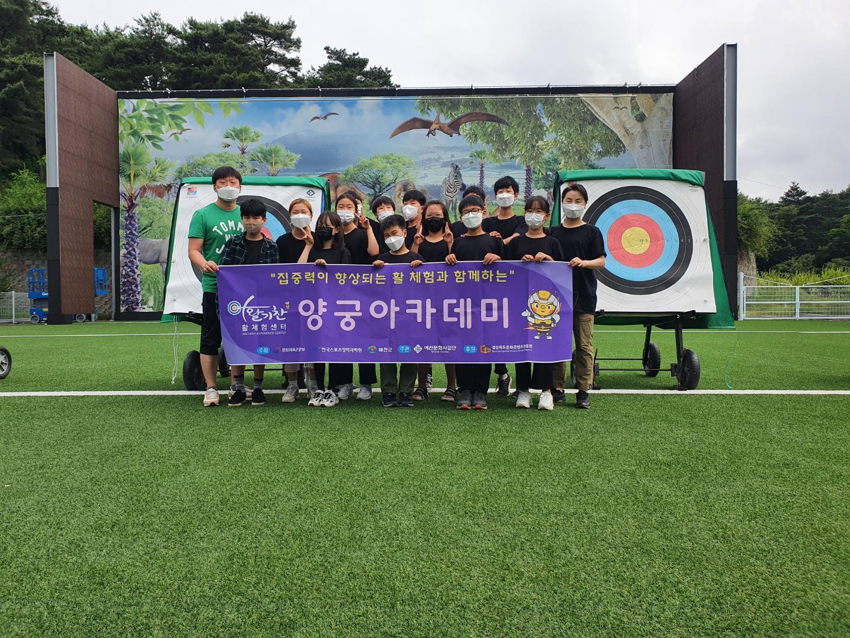 (상주백원초등학교)활체험사진_21.06.14(월)