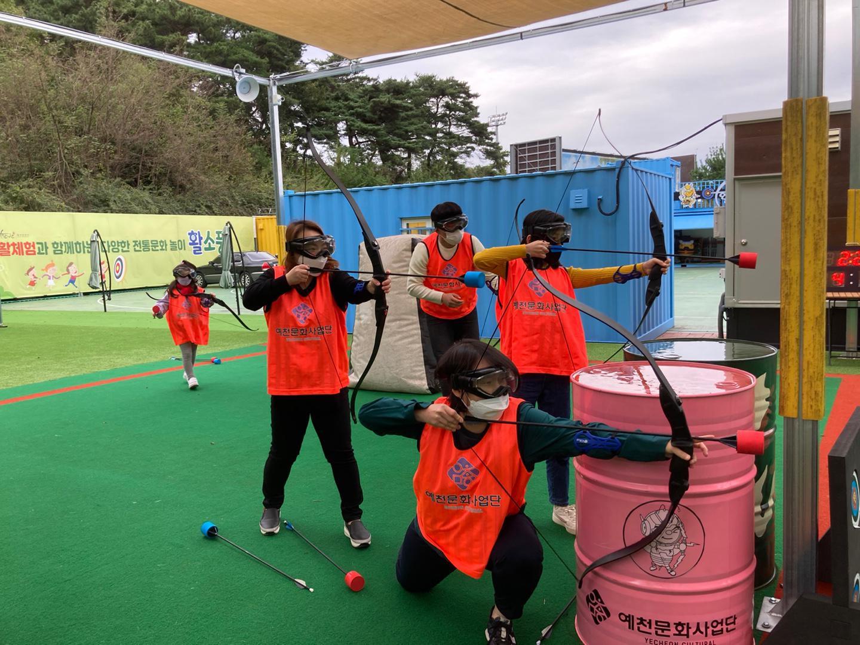 (복주초등학교)활체험사진_21.10.16(토)